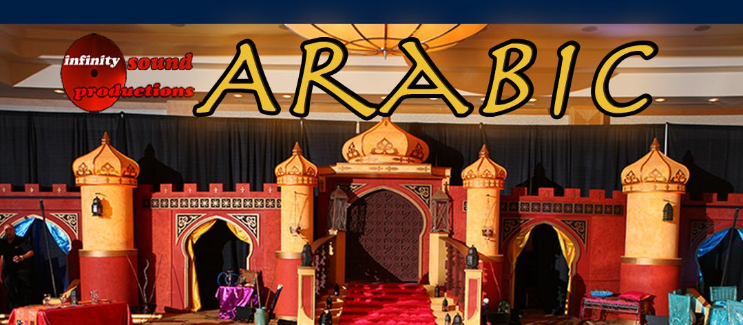 Arabic Stage For Quinces, Paris Quince Stage, Miami quinces, Miami Quinces, Quince Stages, Quinceaneras, Miami Partys , Sweet 16
